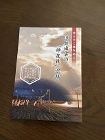 201711-9.JPG