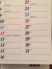 ◎201703-1.JPG
